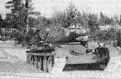 4.3. Принципиально новый танк
