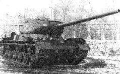 """Танк ИС-5 (""""Объект 248"""") во дворе ЧКЗ. Лето 1944 г."""
