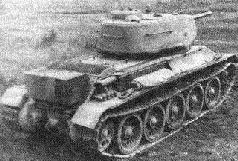 Эталонный танк Т-43 (Т-43-II) во время испытаний. Август 1943 г.