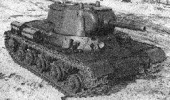 """Продольный разрез танка ИС-2 (""""Объект 234""""). 1943 г."""