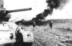 2.1. Курск – вершина танковой войны