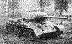 В отчете по испытаниям Т-34-85 для сравнения приведены габариты башен с 76-мм и 85-мм орудиями. 1943 г.