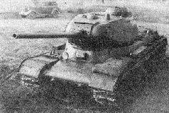 2.6. Двоевластие тяжелых танков