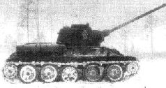 Установка 85-мм орудия С-53 в башне Т-43 и Т-34. 1943 г.