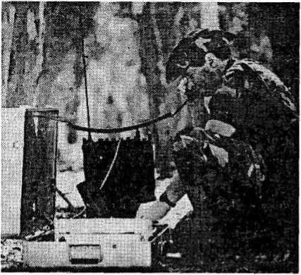 Комплекс аппаратуры для информационного обеспечения на поле боя