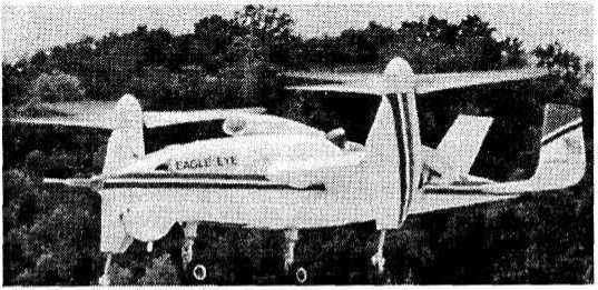 «Игл Ай» во время взлета