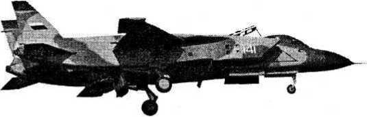 Многоцелевой истребитель вертикального взлета и посадки ЯК-141