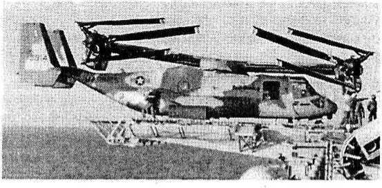 Многоцелевой самолет V-22 «Оспрей»