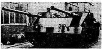 Первоначальный проект танка «Леопард-3» имел две пушки