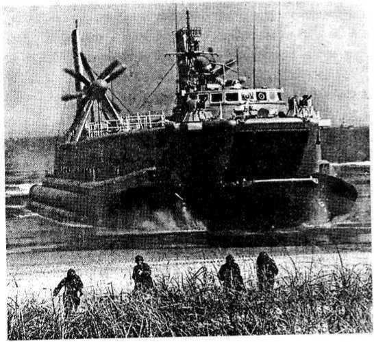 Десантное судно на воздушной подушке в действии