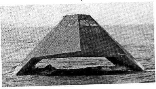 Экспериментальный корабль «Си Шадоу»