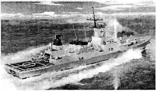 Концепция эсминца XX! столетия