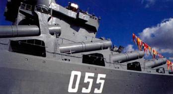 """Корабельные ПУ комплеса """"Базальт"""" (фото из журнала """"Военный Парад"""")"""