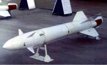 Х-25МР