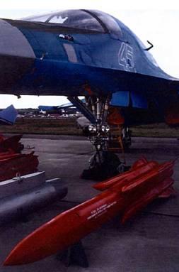Х-31П