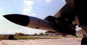 Х-31А