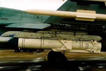 Х-35Э (фото В.Друшлякова)