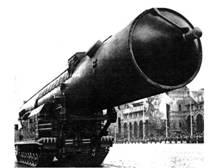 Мобильный комплекс РТ-20П