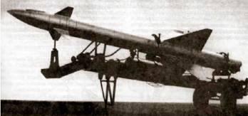 Ракета В-300 на транспортной тележке