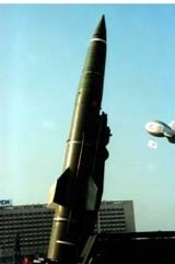 "Ракета 9К79 комплекса ""Точка"""