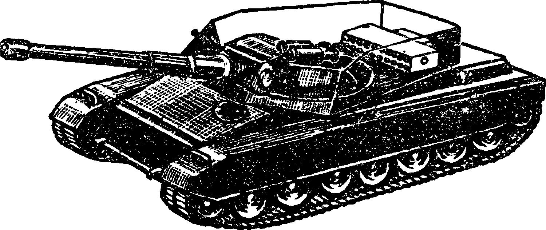 Макет английского танка со 120–миллиметровой пушкой, использующей ЖМВ