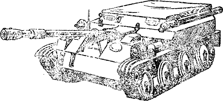 АСУ–57