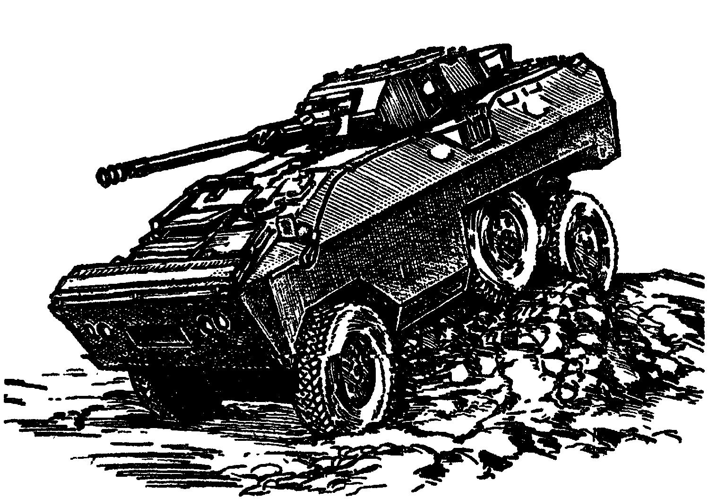Современная боевая колесная машина, вооруженная 90–миллиметровой пушкой, могла бы стать прототипом для ударного звена тандема для мотопехоты