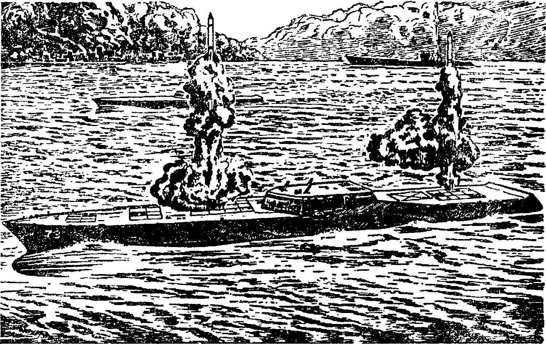 Концептуалъный облик корабля–арсенала
