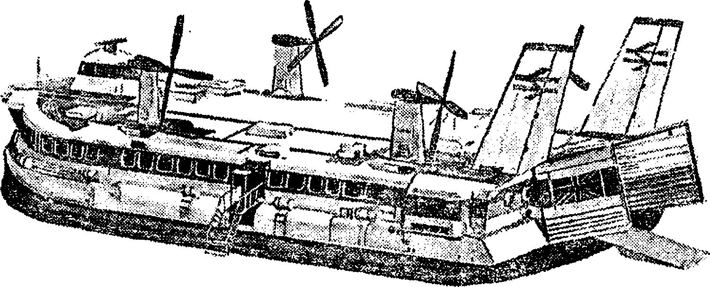 Корабль на воздушной подушке
