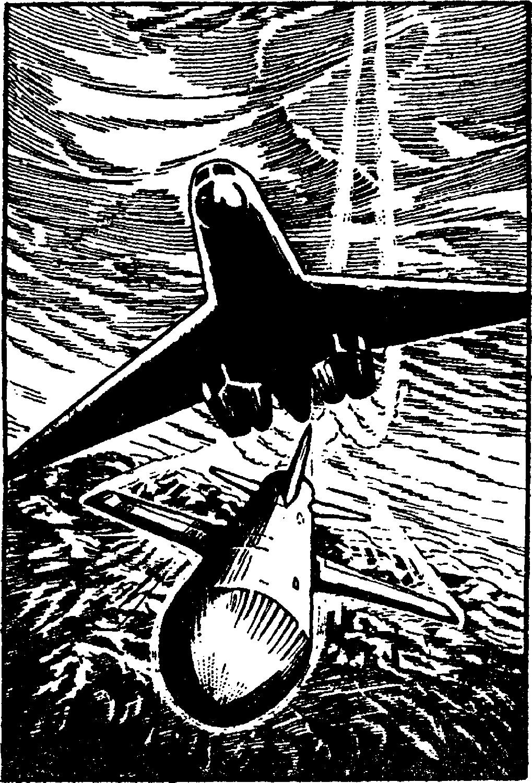 Авиация ныне