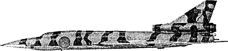 Самолет Ту–22К