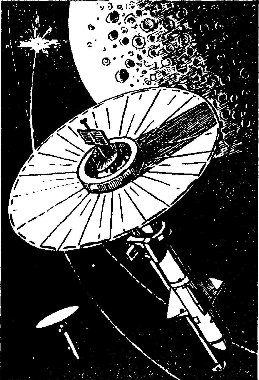 Идея вести <a href='https://arsenal-info.ru/b/book/1318254746/230' target='_blank'>боевые действия</a> в космосе запала в умы военных в конце 1957 года, когда на орбиту был запущен первый искусственный спутник Земли. Эксперты вскоре поняли, что спутники открывают безграничные возможности для космического шпионажа, а также позволяют нанести бомбовый или ракетный удар, находясь непосредственно над целью (пускай даже на высоте сотен километров!). Однако скоро только сказки сказываются... Для совершенствования космической техники потребовалось немало сил и времени.