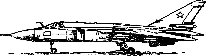 Истребитель–бомбардировщик Су–24