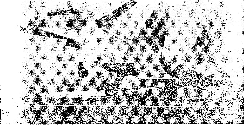 Истребитель–бомбардировщик Су–30