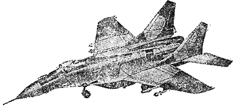 Истребитель МиГ–33