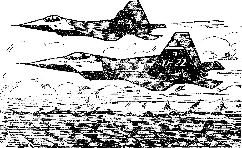 Перспективный истребитель F–22