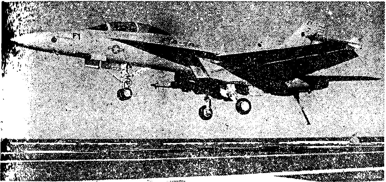 Посадка на авианосец самолета F/A–18E