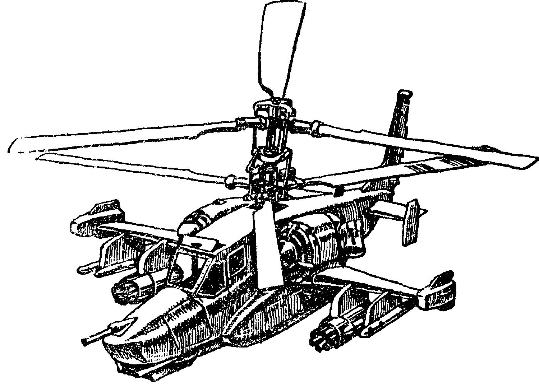 """Ударный вертолет Ка–50 """"Черная акула"""""""
