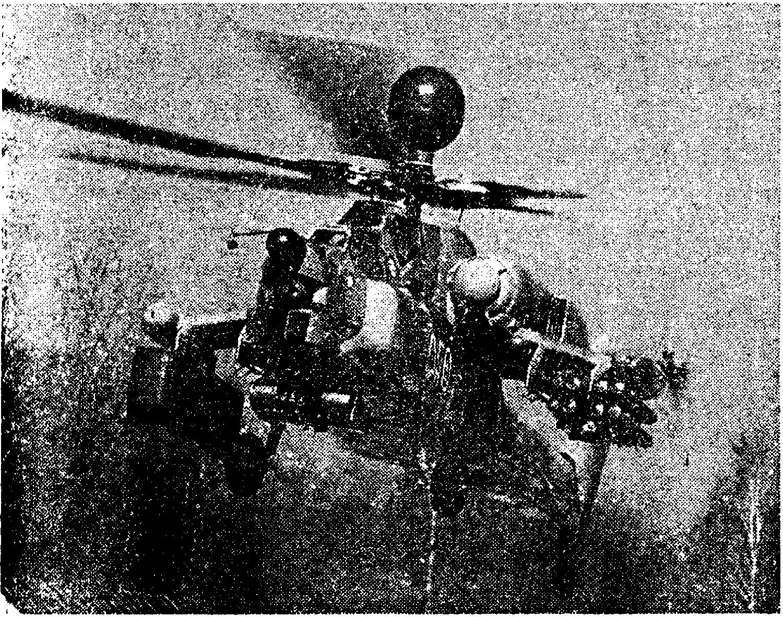 Новый ночной вертолет Ми–28Н