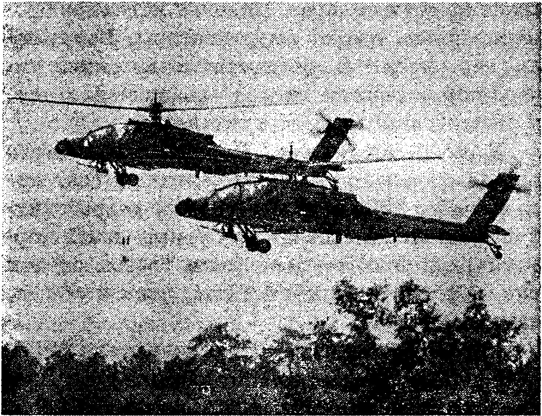 "Вертолеты АН–64А ""Апач"""
