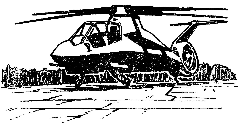 """Перспективный вертолет RAN–66 """"Команч"""