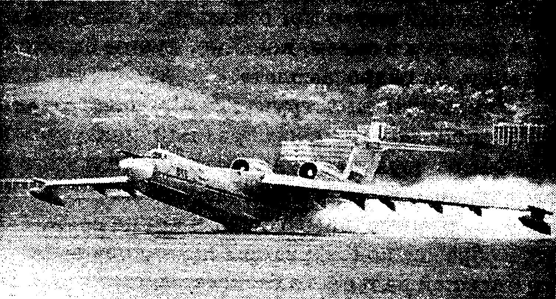 Стартует современный отечественный гидросамолет А–10