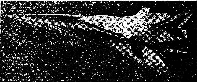 "Двухступенчатый корабль ""Зенгер"""