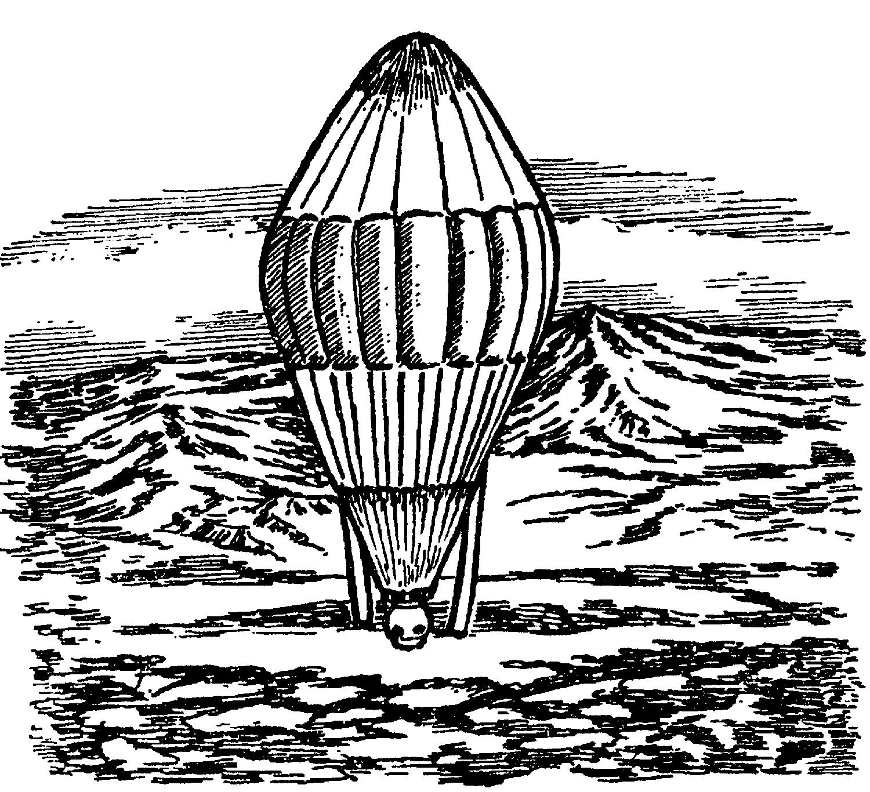 "Шар–рекордсмен, ""Орбитер–3"". Именно на нем был совершен облет вокруг Земли"