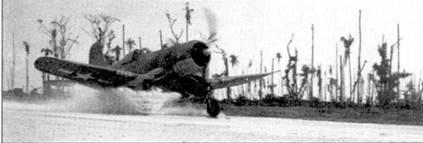 Истребитель F4V-1 «Корсар» с бортовым номером «4» имел собственное имя «Му Bonnie». Снимок сделан на аэродроме Мунда в августе 1943г. Самолет тогда принадлежал эскадрилье VMF- 124, ранее, скорее всего, истребитель находился на вооружении эскадрильи VMF-213. На носках плоскостей крыла нарисовано по два фальшивых пулеметных порта.