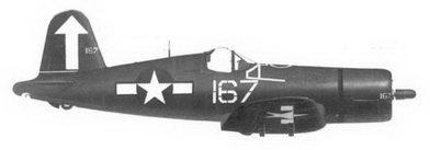 48. Истребитель F4U-1D «белый 167» Bu№57803 лейтенант-коммендера Роджера Р. Хедрайка, эскадрилья VF-84, авианосец «Банкер Хилл», февраль 1945г.