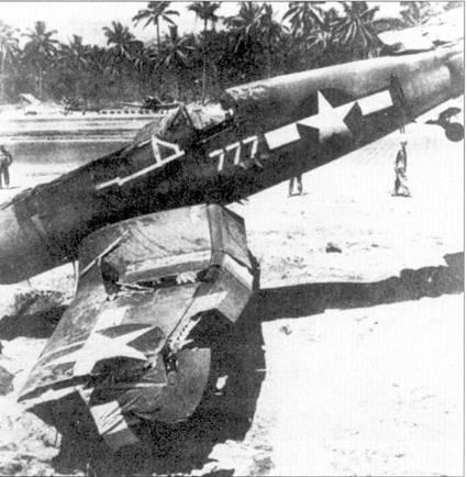 Истребитель F4U-1A Bu№17777 с бортовым номером «777», Бугенвиль, 14 декабря 1943г. Самолет ткнулся носом в песок на посадке. В ноябре на этой машине четыре раза летал на боевые задания 1-й лейтенант Филипп С. Делонг. «Корсар» окрашен по трехцветной контртеневой схеме, окраска производилась в полевых условиях; «уши» к опознавательным знакам также дорисованы на аэродроме. Обратите внимание на белые полосы на фюзеляже перед фонарем кабины. Это — ленты, которыми заклеены стыки панелей доступа к топливному баку. Ленты служат своего рода герметиком, препятствующим попаданию паров бензина в кабину летчика.