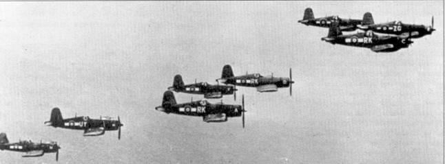 В полете группа новозеландских «Корсаров». Для идентификации отдельных истребителей «киви» чаще всего применяли двухзначный буквенный код. Снимок сделан в начале 1945г.