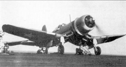 Истребитель F4U-1 из эскадрильи УМF-213 установлен на катапульте эскортного авианосца «Копахи», 29 марта 1943г. Кэптен Джеймс Капп вспоминал: «Когда мы прибыли на Новую Каледонию на борту эскортного авианосца, то обнаружили, что длины палубы сравнительно небольшого корабля не хватает для взлета наших истребителей. Ни авианосце были катапульта, но мы не имели ни малейшей информации о том как поведет себя самолет при старте с катапульты. Все завершилось сравнительно благополучно — только один «Корсар» из-за отказа двигателя рухнул в воду перед форштевнем авианосца.