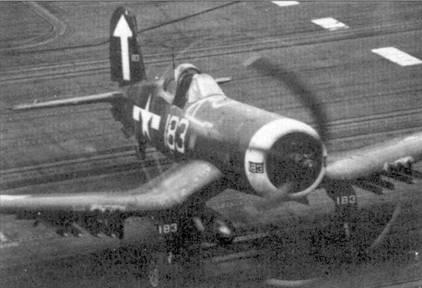 Вооруженный ракетами F4U-1D с бортовым номером «183» взлетает с палубы авианосца «Банкер Хилл», 19 февраля 1945г. На борту авианосца базировались эскадрильи VF-84, VMF-221 и VMF-451. Истребители не делились по эскадрильям: летчики летали на тех самолетах, которые были в данный момент исправны. После выхода из строя авианосца «Банкер Хилл» в результате атаки камикадзе, уцелевшие «Корсары» из состав авиагруппы корабля перебросили на Окинаву, где некоторые из них эксплуатировались в эскадрилье VMF-323.